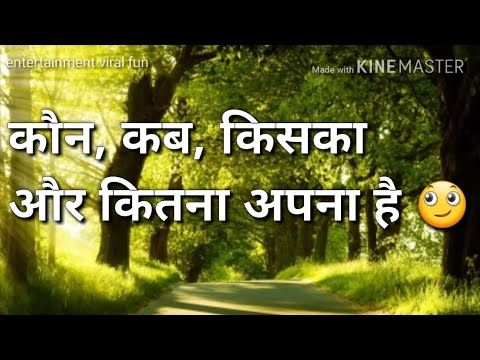 Motivational Lines Whatsapp Status Video - Life Inspirational Quotes in Hindi - YouTube