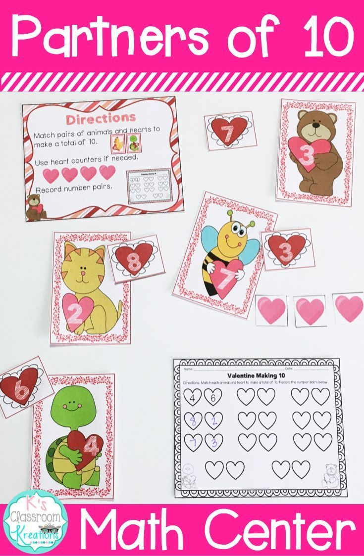 Sweeten up your kindergarten or first grade Valentine math centers with this partners of 10 game. Students will match number cards to find sums of ten. Movement activities are included.