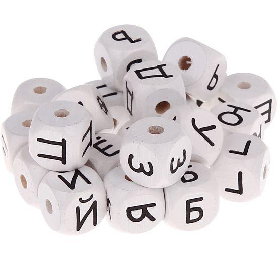 Тисненые кубики с буквами 10 мм - белый - русском языке