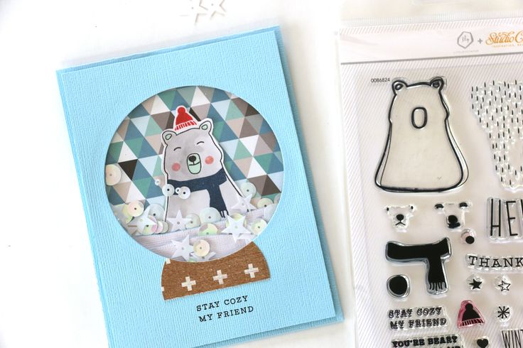 Tutorial: Creating a Snow Globe Christmas Card with Natalie Elphinstone at @studio_calico