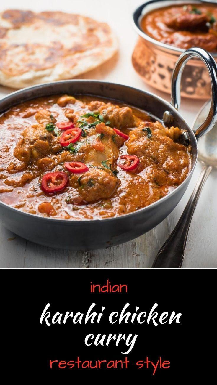Karahi Chicken Indian Restaurant Style Recipe Indian Chicken Recipes Indian Food Recipes Karahi Recipe