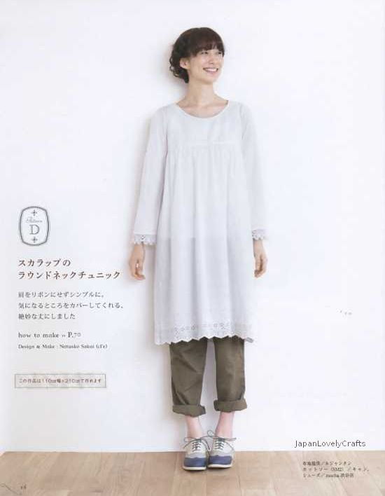 [ B o o k . D e t a i l s ] Language: Japanese Condition: Brand New Pages: 95 pages in Japanese Publisher: Japan Vogue Date of Publication: 2012/06 Item Number: 1081-11 Japanese easy sewing pattern book for woman natural style clothing. Feminine + comfortable dress for 4 seasons.