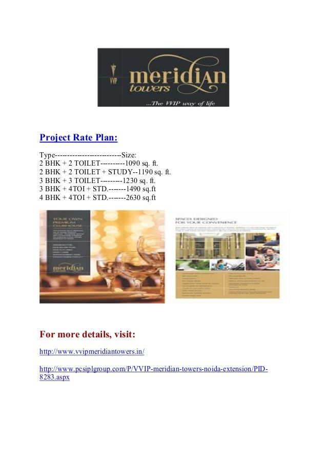 Project Rate Plan: Type---------------------------Size: 2 BHK + 2 TOILET----------1090 sq. ft. 2 BHK + 2 TOILET + STUDY--1...