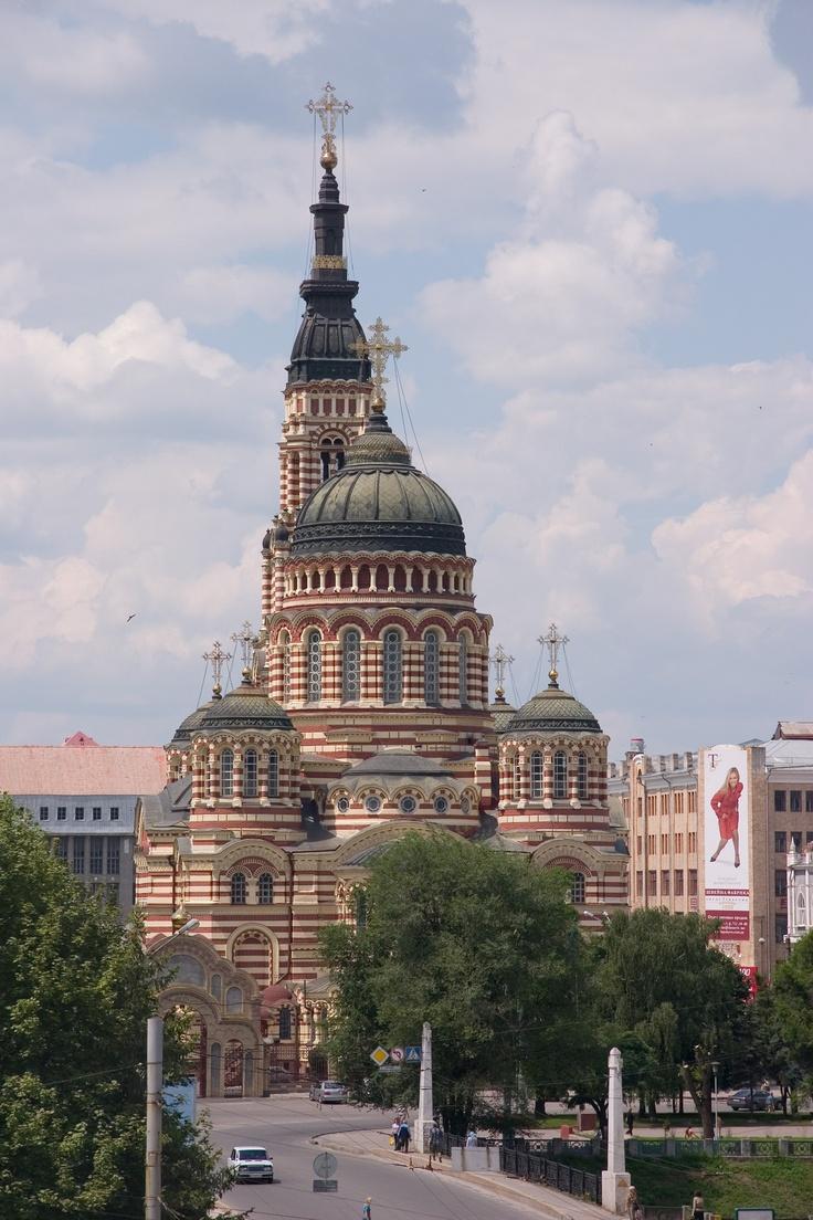 Ukraine Vacation Rentals Rent Beautiful 21