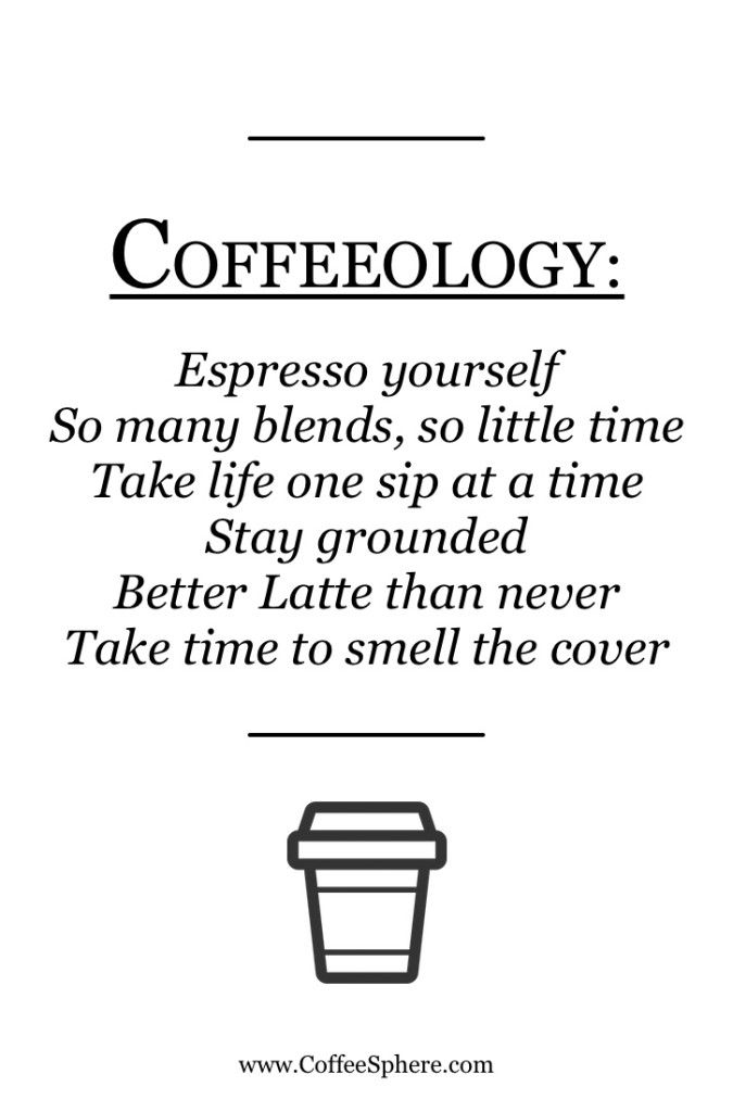 coffee quotes coffeeology