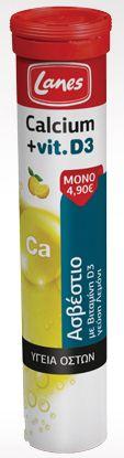 Lanes Calcium + Vitamin D3 Ασβέστιο & Βιταμίνη D3, Συμβάλλει στη Διατήρηση της Φυσιολογικής Κατάστασης των Οστών 20 Effer.Tabs. Μάθετε περισσότερα ΕΔΩ: https://www.pharm24.gr/index.php?main_page=product_info&products_id=10891