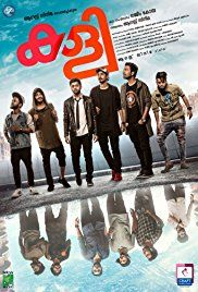 'Kaly Watch Full Movies.Watch Kaly Full Movies.Online Kaly Full Free Cinema.