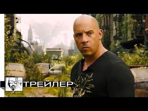 Фильм Последний охотник на ведьм 2015 | Русский HD трейлер | Вин Дизель - YouTube