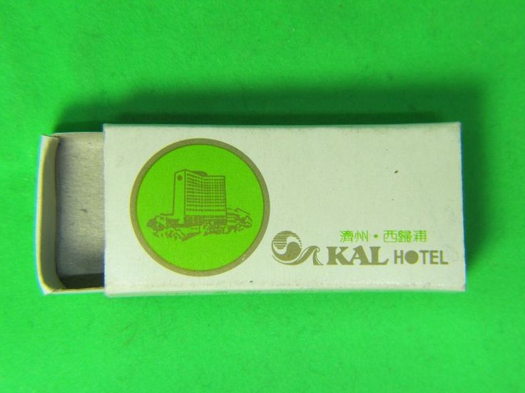 Vintage Match Box Cover KAL Hotel Jeju City South Korea matches 1B E EX