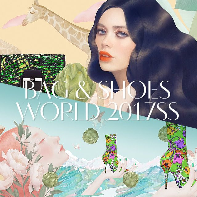 // bags & shoes world //