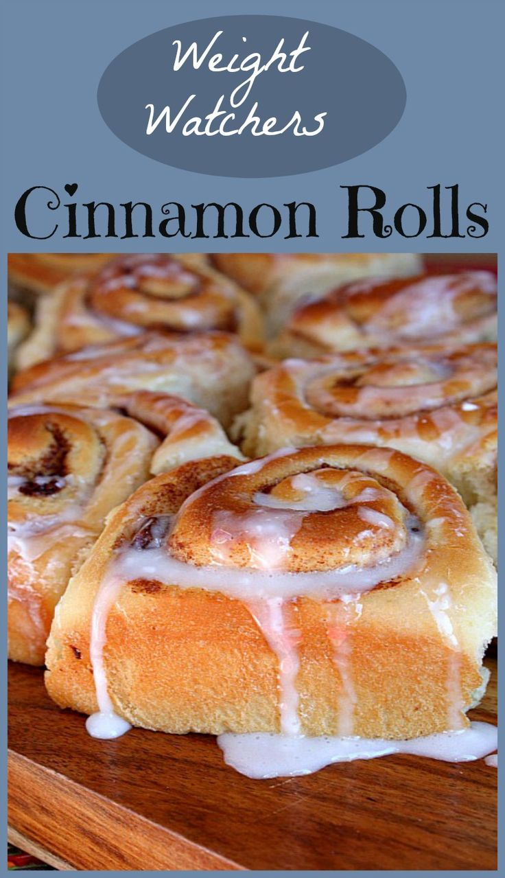 Weight Watcher's Cinnamon Rolls Recipe- so good and so easy to make! 5 Points Plus, nutritional information included.