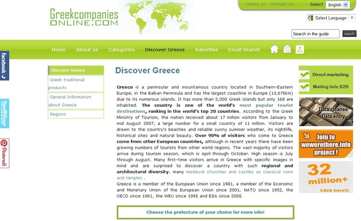 Greece, The country is one of the world's most popular tourist destinations, ranking in the world's top 20 countries, regional and architectural diversity, medieval churches, castles, temples. Discover Greece, most popular tourist destinations. http://www.greekcompaniesonline.com/en/discover-greece.html