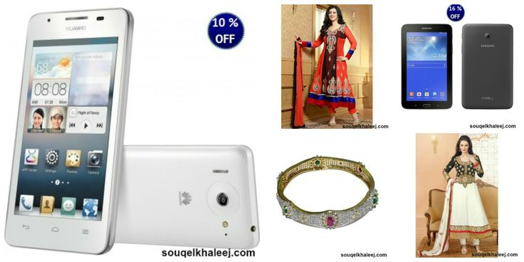 Get our daily deals only at Souqelkhaleej.com  Buy Clothes + Buy Jewellery + Buy Mobile Phones!!!! Visit us for more info : http://www.souqelkhaleej.com/