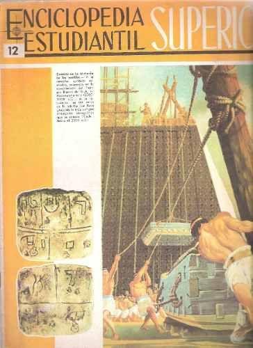 http://articulo.mercadolibre.com.ar/MLA-540740854-enciclopedia-estudiantil-superior-fasciculo-14-_JM