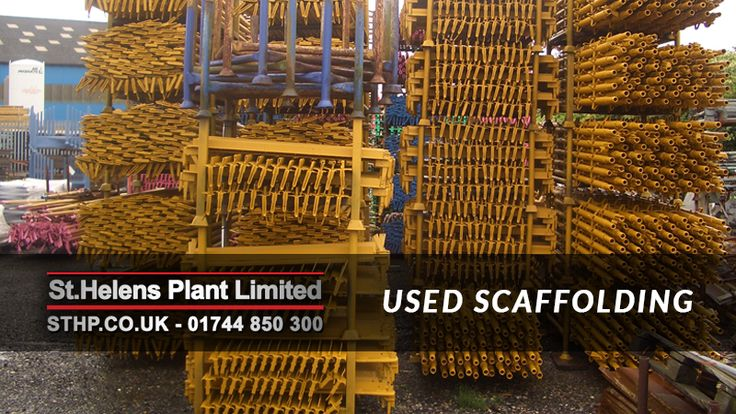 St Helens Plant suppliers of used scaffolding, available for sale. Used cuplock, used kwikstage, used ringlock and scaffolding supplies available.