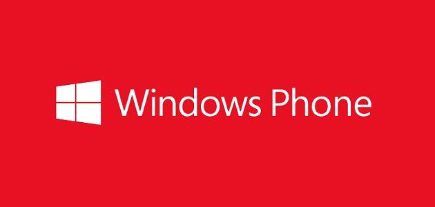 Microsoft,BUILDetkinliğinde,Windows Phone 8.1′i duyurmuştu. Sadece bazıgeliştiricilerinsahip olduğuWindows Phone8.1 güncellemesi Haziran ayında bir çok yeni özellik ile dağıtılmaya başlanacak. WP 8.1 güncellemesiNokia'nın yaklaşan yeni amiral gemisiLumia 930 ile ...