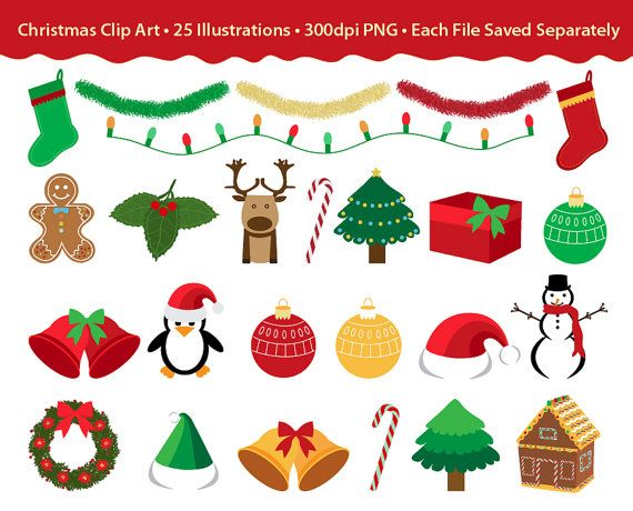 Christmas Clip Art Bundle - Holiday Decor, by VizualStorm #Christmas #scrapbooking #holiday #Christmastime #clipart #illustration