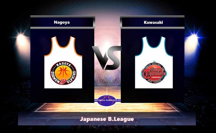 Nagoya-Kawasaki Nov 3 2017 Japanese B.League Will Kawasaki win in the match Nagoya-Kawasaki Nov 3 2017 ? In the past 10 matches Kawasaki has won 7 games while In the past 10 games Nagoya scored 7 defeats.   #Ando_Shuto #basketball #bet #Craig_Brackins #forecast #Japanese_B.League #Josh_Davis #Justin_Burrell #Kawasaki #Kawasaki_Brave_Thunders #Nagoya #Nagoya_Diamond_Dolphins #Naoto_Tsuji #Nick_Fazekas #Nov_3__2017 #predict #Ryusei_Shinoyama #Seiya_Funyu #Taito_Nakahigashi