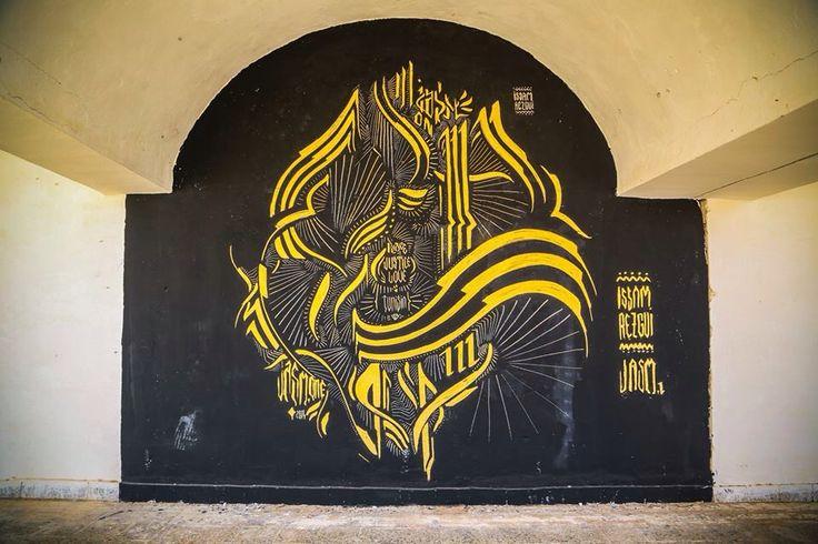 by Jasmin (Tunisia) - for the Djerbahood project - Djerba, Tunisia - July 2014 | Street Art | Pinterest | Street Art, Art and Graffiti