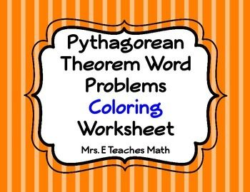 pythagorean theorem word problems coloring worksheet in this worksheet ...