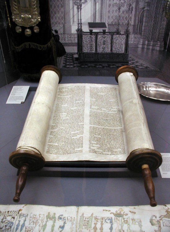 "The Torah, also known as the Pentateuch (from the Greek for ""five books""), is the first collection of texts in the Hebrew Bible. It deals with the origins of not only the Israelites, but also the entire world."