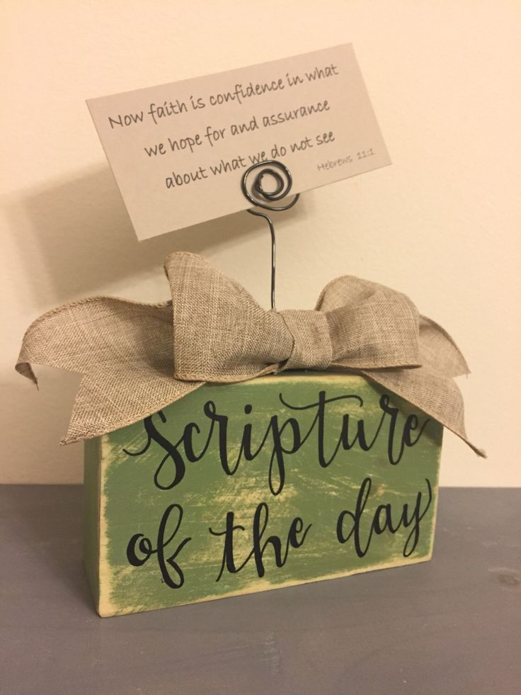 Scripture of the Day by HavenAndHound on Etsy https://www.etsy.com/listing/500445525/scripture-of-the-day