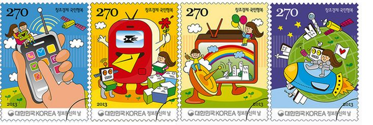 COLLECTORZPEDIA: South Korea Stamps Information Day