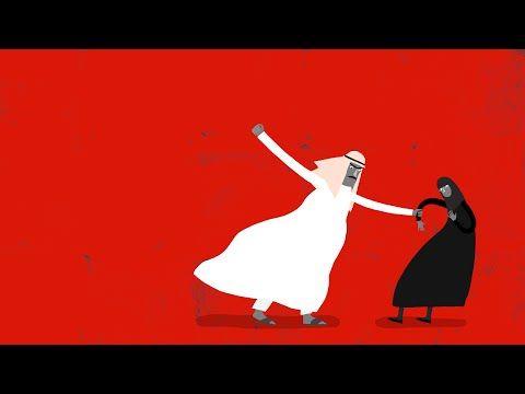 Arabie saoudite : Les femmes sous l'emprise de la tutelle masculine | Human…