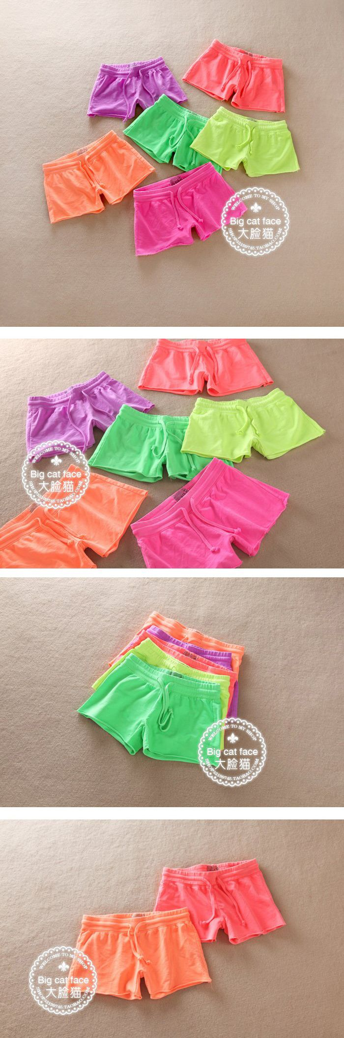 #taobao #shorts