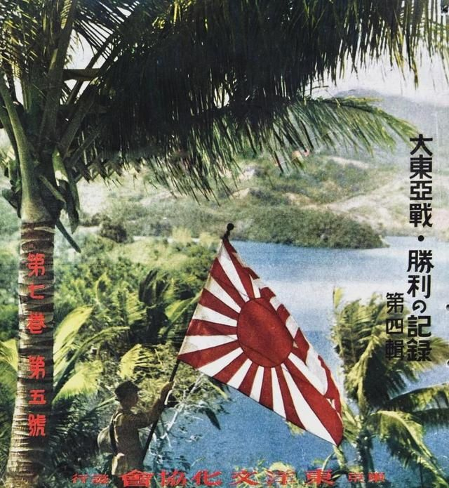 The Japanese Imperial navy flag over Rabaul, New Guinea. 1942