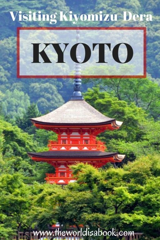 Visiting Kiyomizu-dera in Kyoto - The World Is A Book