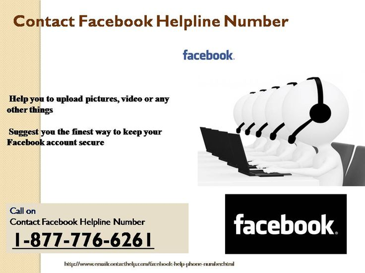 A complete resolution is provided @ 1-877-776-6261 for  #Contact #Facebook #Helpline @Number