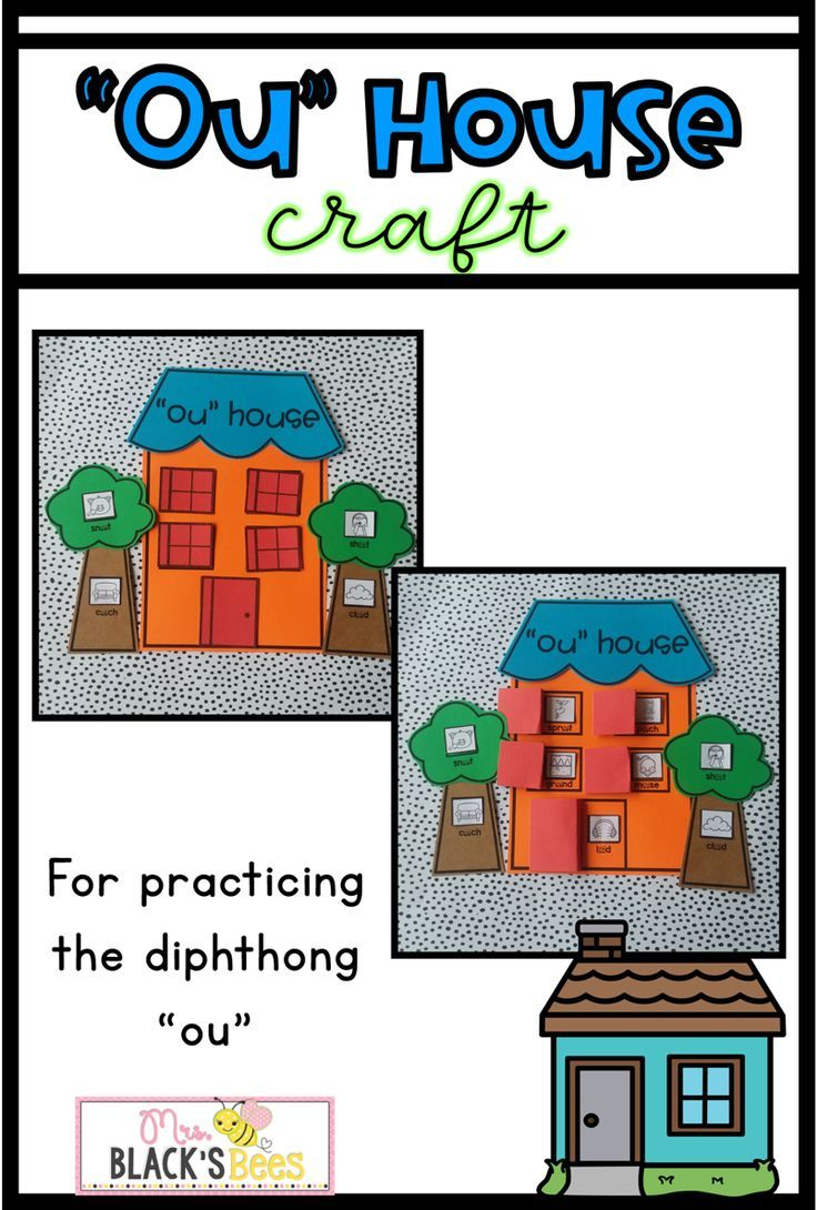 Pin On Kindergarten Crafts [ 1090 x 736 Pixel ]