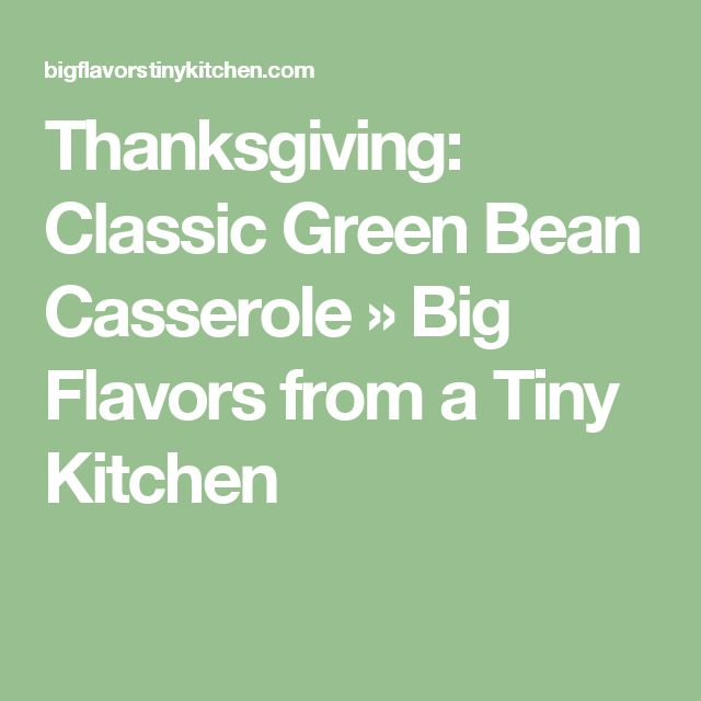 Thanksgiving: Classic Green Bean Casserole » Big Flavors from a Tiny Kitchen