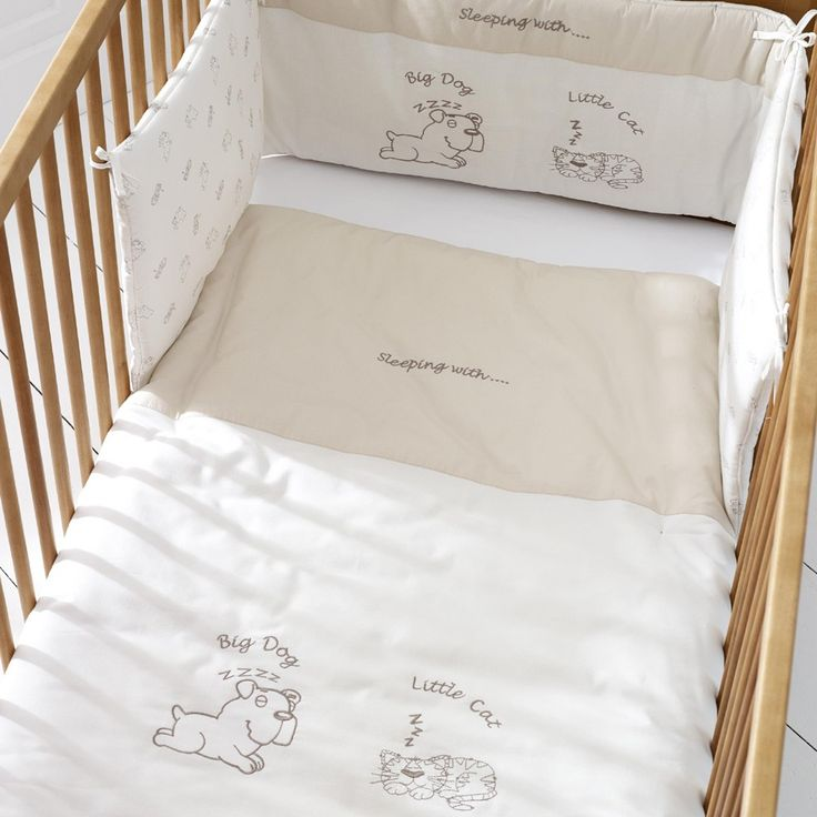 Saplings Big Dog & Little Cat Cot Bumper Set
