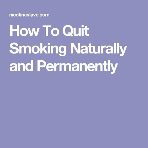Best 25 How To Quit Smoking Ideas On Pinterest Quit