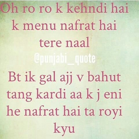 1088 best images about punjabi love quotes on pinterest