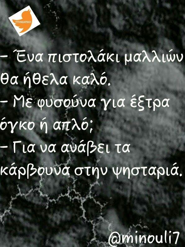 https://twitter.com/ptiniariko/status/552165882500485120
