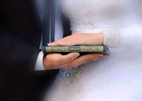 #wedding islam#Love is beautiful