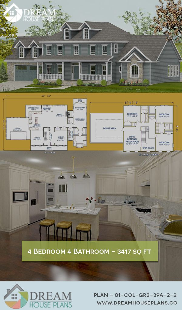 Dream House Plans Best Southern Living Family 4 Bedroom 3417 Sq Ft House Plan With Basement We Hav Southern House Plans New House Plans Dream House Plans