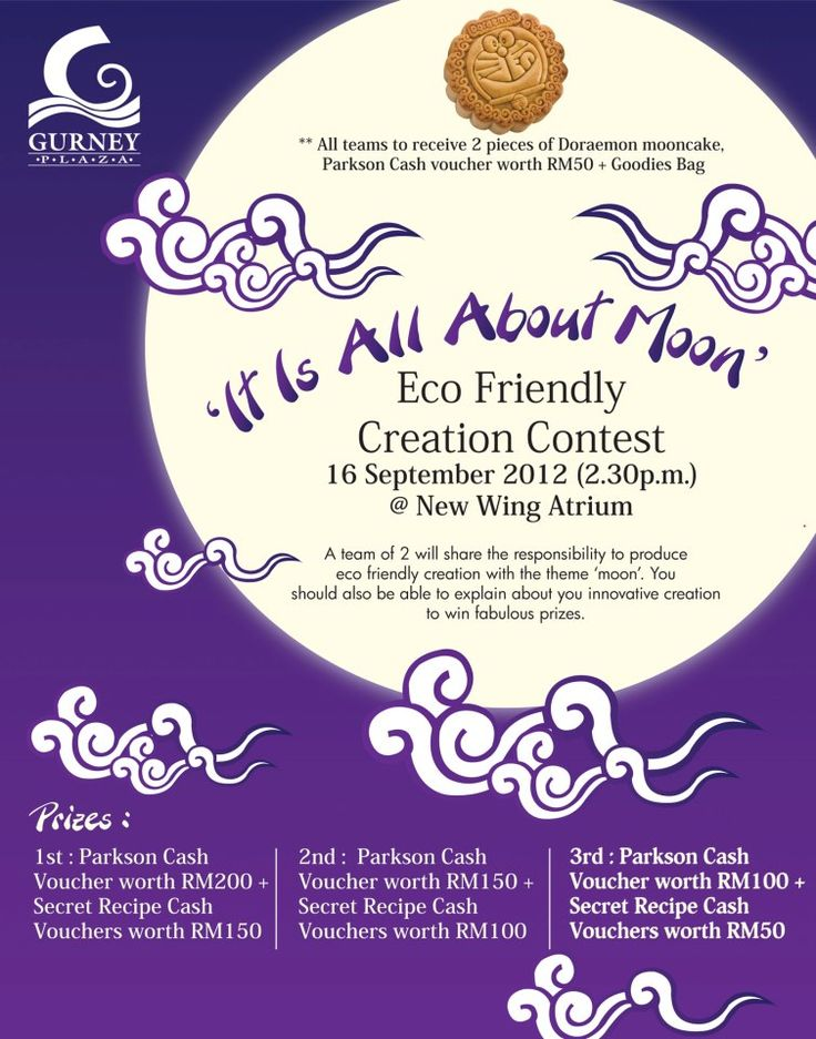 'It is all about moon' for Joyous Mid Autumn Festival @ Gurney Plaza during September 2012. Get yourself a partner & call us to register your team for this contest. Great prizes are waiting for you.