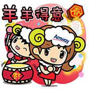 Free Amway: Be a Better You Line Sticker - http://www.line-stickers.com/amway-be-a-better-you/