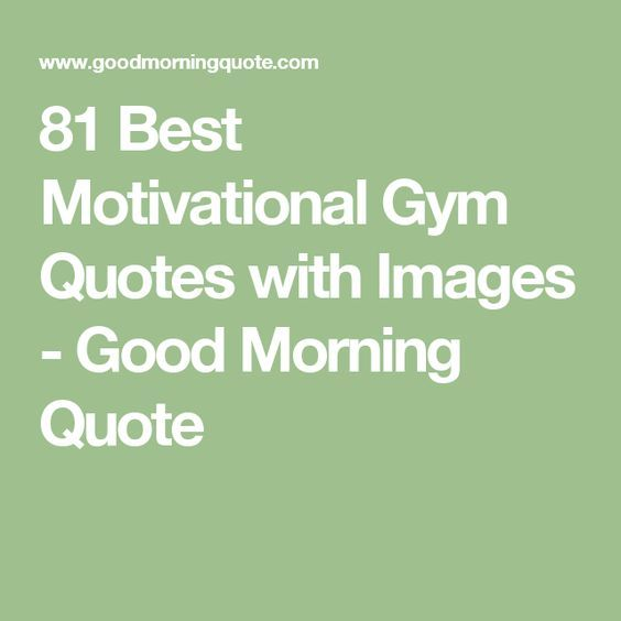 Inspirational Quotes Motivation: 17 Best Morning Quotes Images On Pinterest