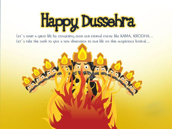 Dussehra Greetings SMS | Happy Dussehra 2014