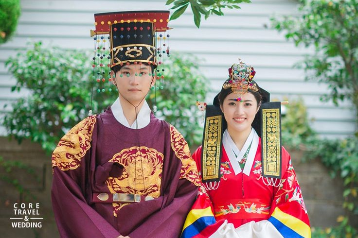 Korean Traditional House Wedding Ceremony