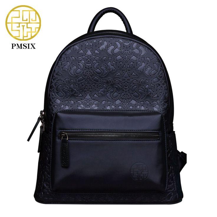 PMSIX 2017 Summer New Embossed Pu Leather Backpack Vintage Black School Bags For Teenage Girls Luxury Brand Women Bag  P940001