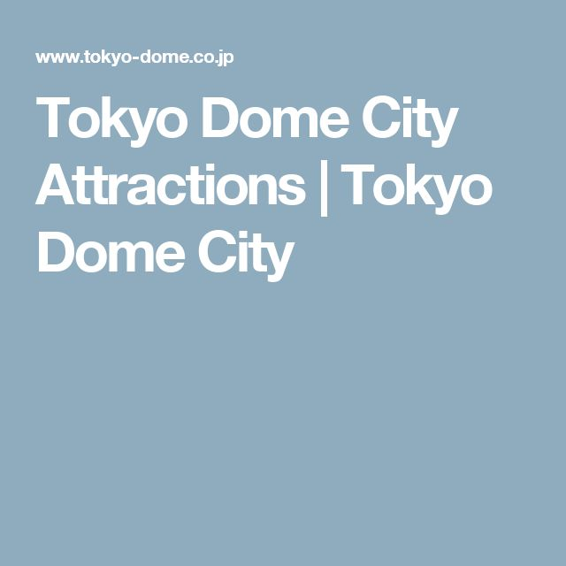 Tokyo Dome City Attractions   Tokyo Dome City