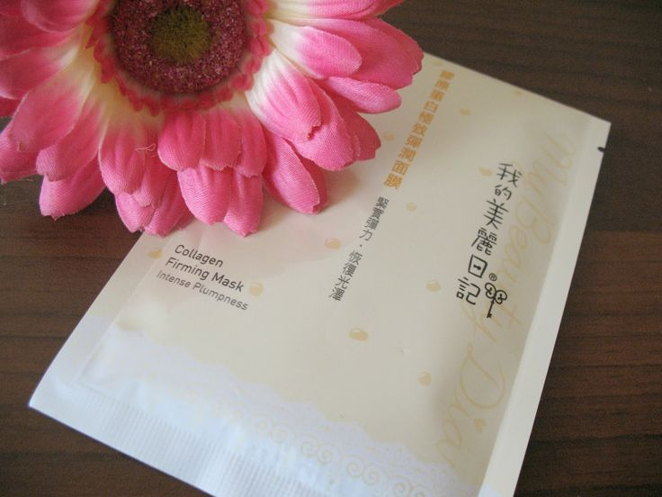 Asian Sheet Masks: My Beauty Diary and Lioele - review