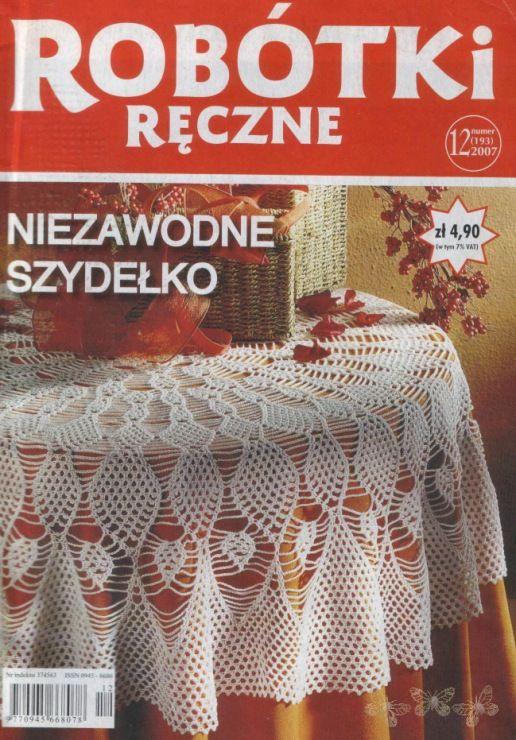 Gallery.ru / Фото #1 - Robotki Reczne 2007.12 - igoda