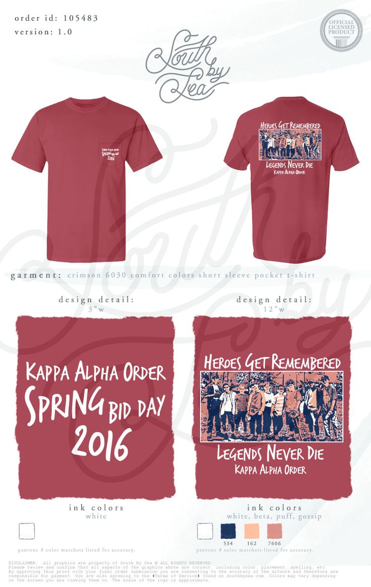 Kappa Alpha Order | Spring B id Day | Heroes Get Remembered | Legends Never Die | Spring Bid Day | | South by Sea | Greek Tee Shirts | Greek Tank Tops | Custom Apparel Design | Custom Greek Apparel | Sorority Tee Shirts | Sorority Tanks | Sorority Shirt Designs